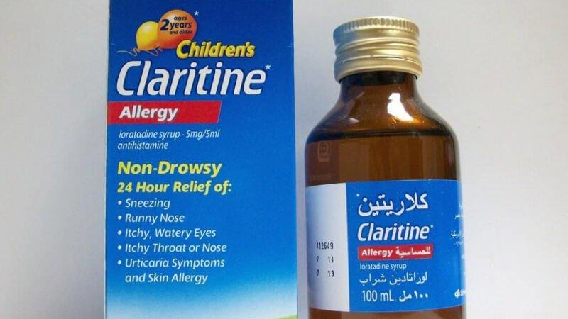 دواء علاج الحساسية الصدرية والكحة