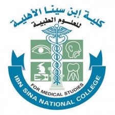 Ibn Sina National College for Medical Studies
