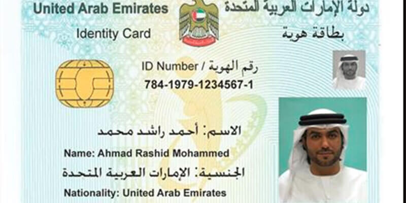 All You Need To Know About Emirates Id 2020 Guide
