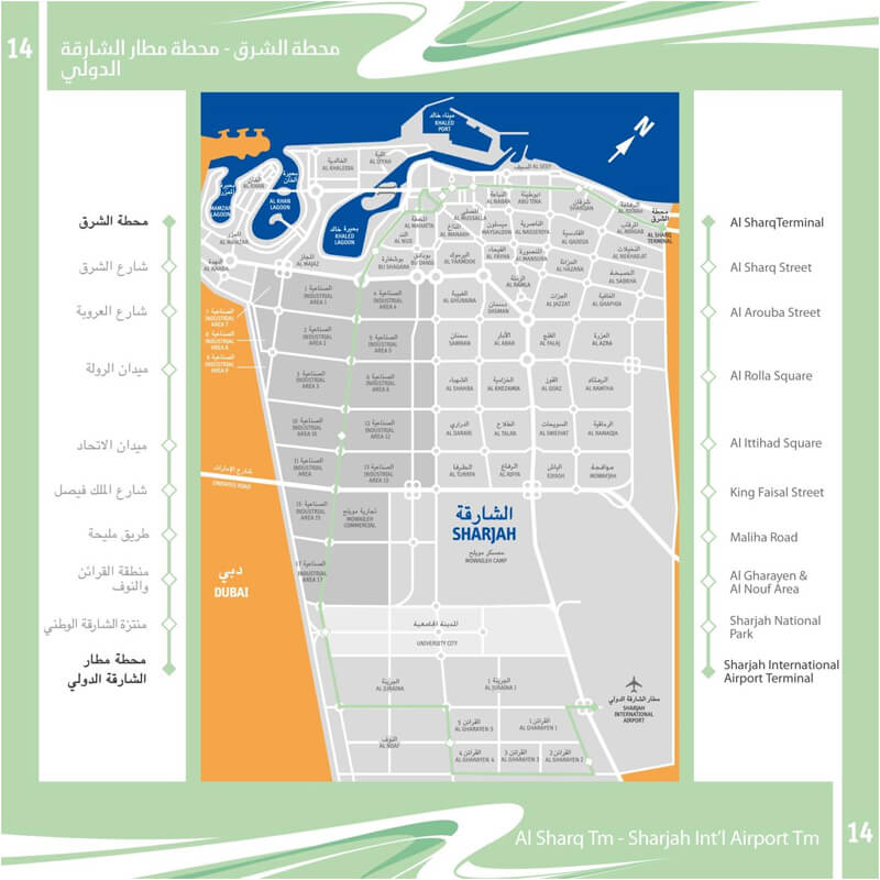 Sharjah Bus Routes Map Timing 2020 Guide