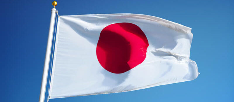 Flag of Japan - Colours, Meaning, History 🇯🇵